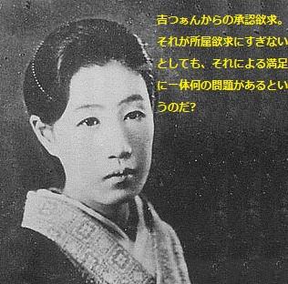 Abe-sada-3rd.jpg