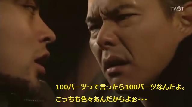 Byakuyakou-ep06-1306.jpg