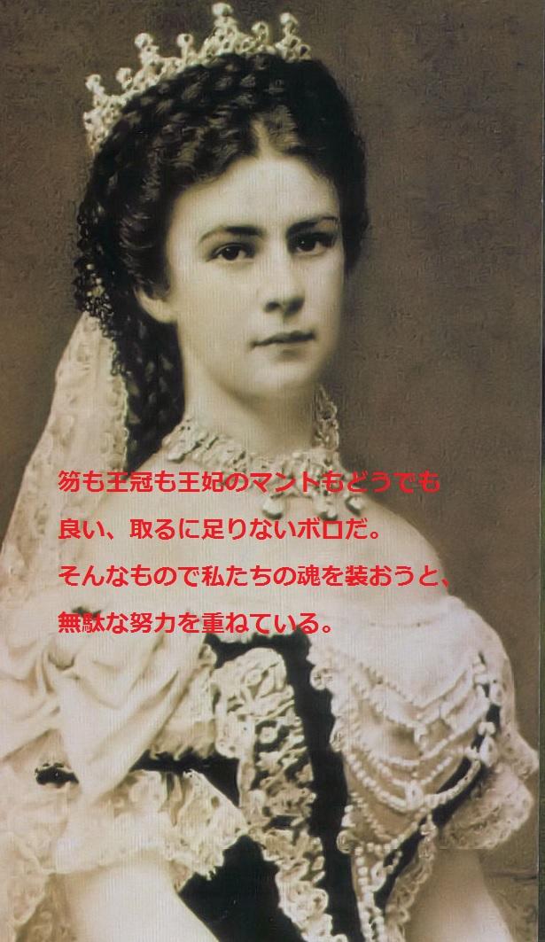 Erzsebet_kiralyne_photo_1867-1.jpg