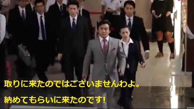 Hanzawa-ep01-5930.jpg