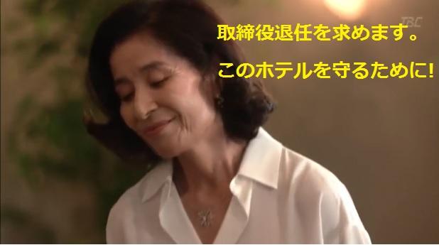 Hanzawa-ep07-2619-kainin.jpg