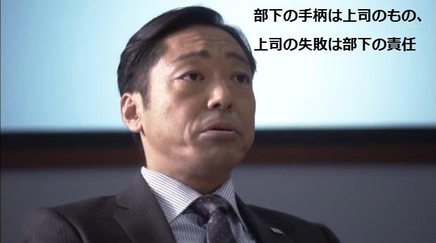 Hanzawa-ep08-4115-buka.jpg