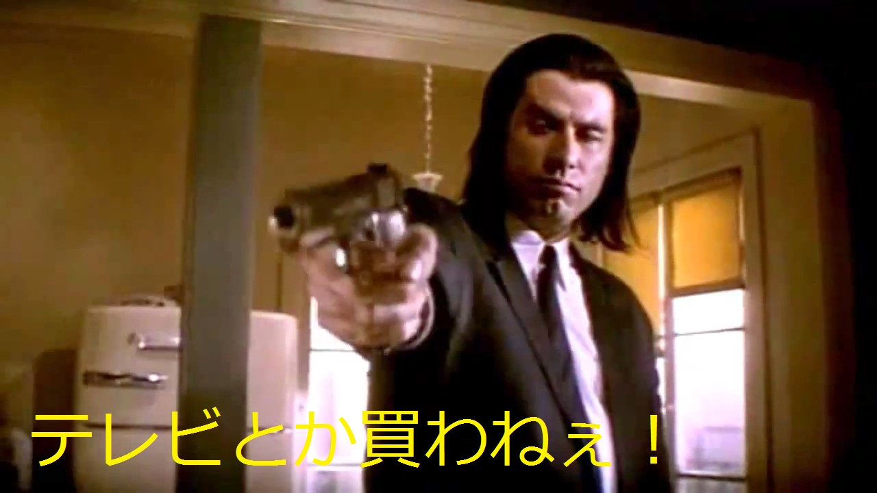 John-Travolta-Pulpfiction-03-tv.jpg