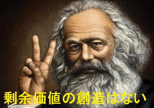 Karl-Marx_c.jpg