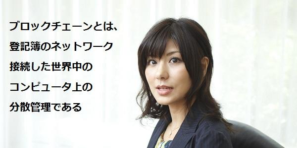 Komuro-Yoshie-001.jpg