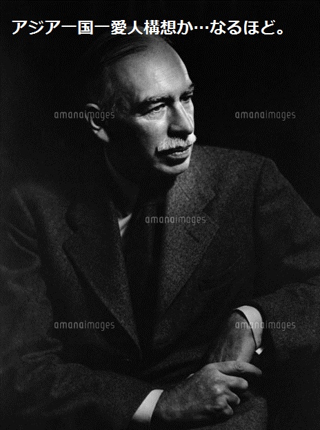 Maynard-Keynes.jpg
