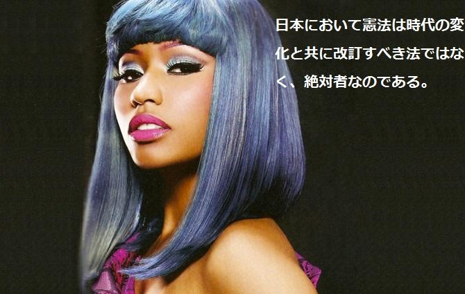 Nicki-Minaj-002.jpg