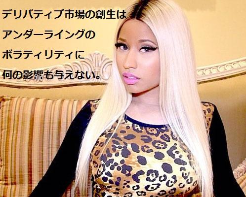 Nicki-Minaj-006.jpg