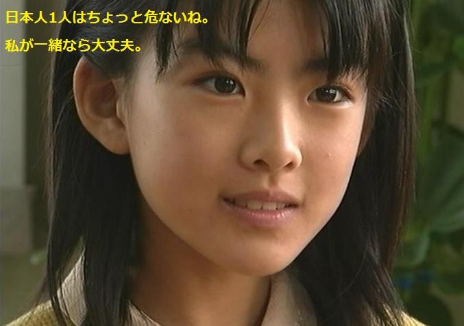 Nishimoto-Yukiho.jpg