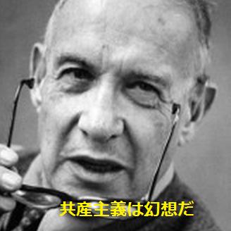 Peter-Drucker.png