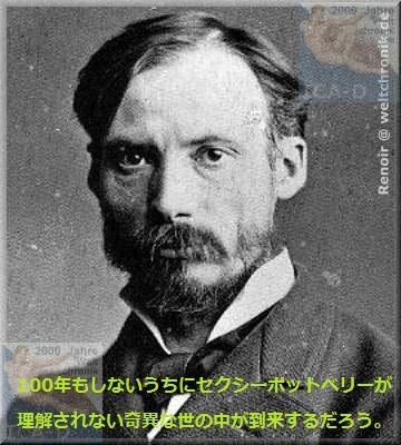 Pierre-Auguste-Renoir.jpg