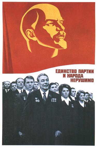 Rossian-propaganda_c.jpg