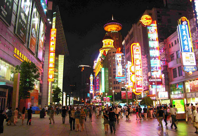 Shanghai-NanjinRoo.jpg
