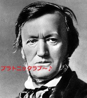 Wagner-Ludwig.jpeg
