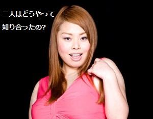 Watanabe-Naomi.jpg