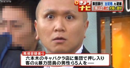 baba-yoshiaki_c.jpg