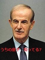 hafiz-asad-papa-white-arab.jpg