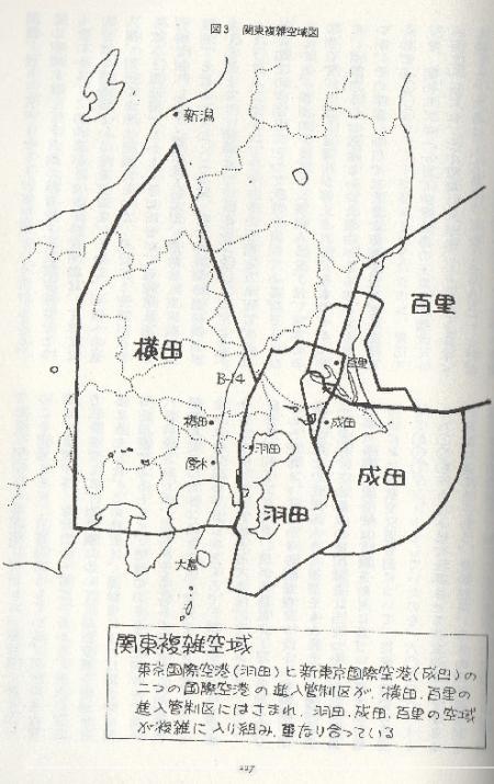 kanto-air-area_c.jpg