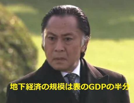 kareinaru-ep01-6912.jpg
