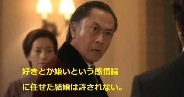 kareinaru-ep03-0226.jpg