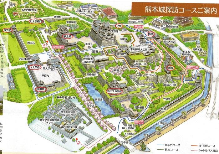 kumamoto-jo.jpg