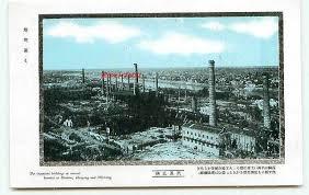 manchuria-factory.jpg