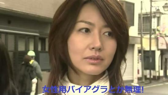 moriguchi-yoko-002.jpg