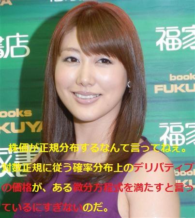 moriguchi-yoko-003.jpg