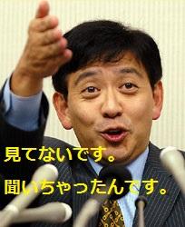 murakami00601.jpg