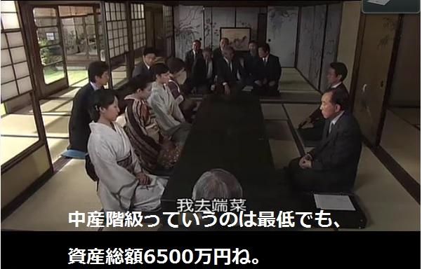 nyokeikazoku-ep01-5351.jpg