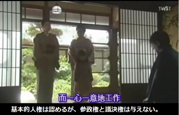 nyokeikazoku-ep10-B1307.jpg