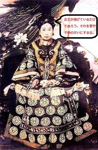 seitaigou-tsumaga.jpg