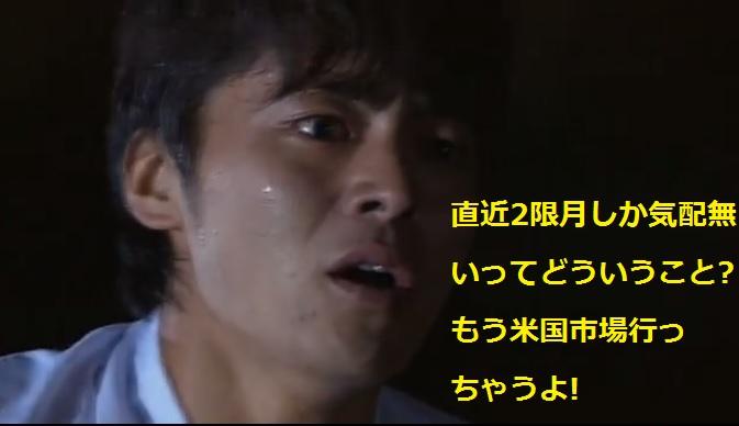 sekachu-ep7-041.jpg