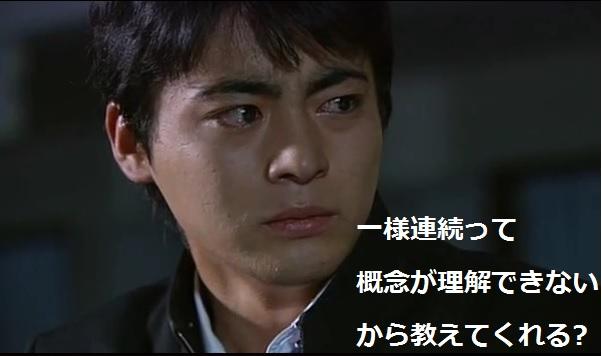 sekachu-ep8-028.jpg