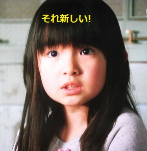 suzuki-rio-01.jpg