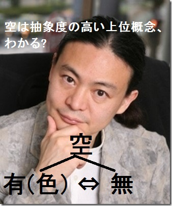 tomabechi-01.jpg